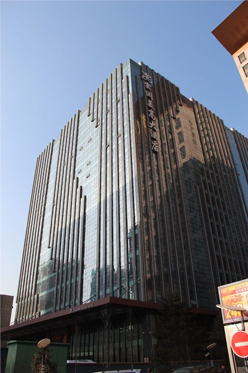 Hotel of Shanxi